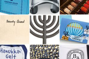 Gift Guide 2012: Hanukkah Gifts