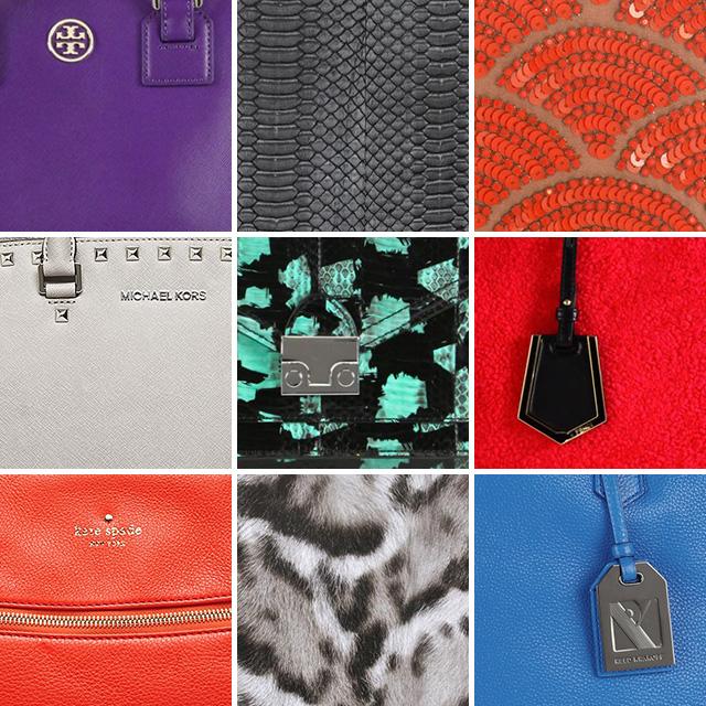 Bag Deals February 7