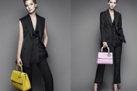 Introducing the Christian Dior Be Dior Bag