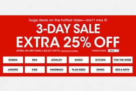 Macy's-Extra-25-Off-Sale-Coupon-Code-March-2015-2
