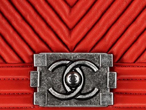 Chanel-Online-Sales