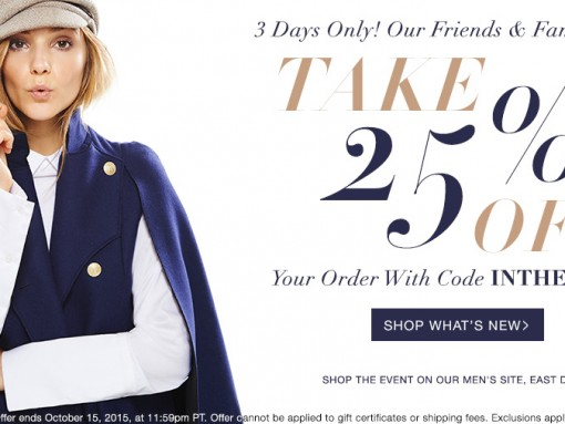 Shopbop-October-2015-Friends-and-Family-Coupon-Code