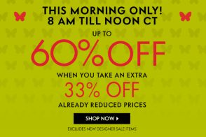 Black Friday 2015: Extra 33% Off Reduced Prices at Neiman Marcus