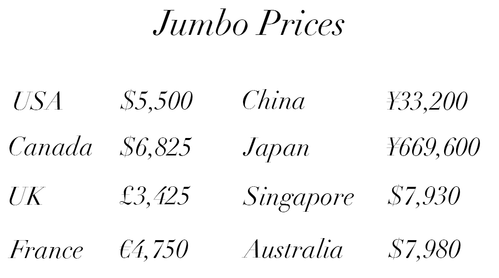 Chanel-Classic-Flap-Bag-Price-Guide-Jumbo-121015