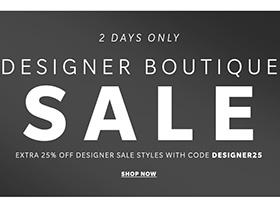 ShopBop-Designer-Sale-Coupon-Code-July-2016