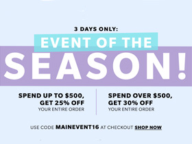 shopbop-october-2016-coupon-code