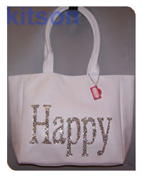 St Tropez Fug Bag