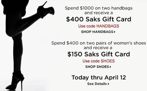 saks-gift-card.jpg
