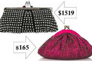 Look for Less: Studded Clutch