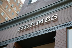 LVMH's stake in Hermes has inched upward once again