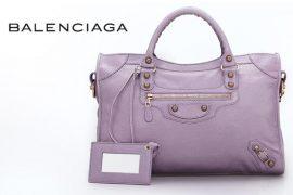 Balenciaga bags make their NeimanMarcus.com debut!
