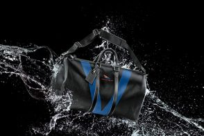 Man Bag Monday: Louis Vuitton Cup Waterproof Keepall 55 Bandouliere