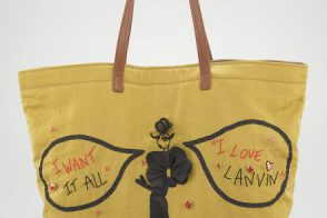 "Fill in the Blank: ""The Lanvin Sketches Shopping Bag is worth…"""