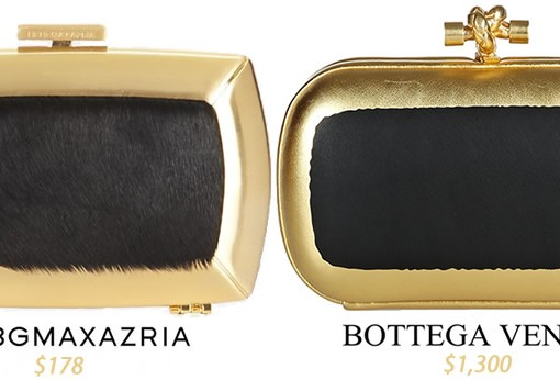 Look for Less: Gold and Black Box Clutch