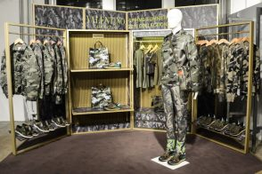 Introducing Valentino Camouflage Collection