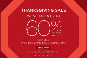 Black Friday 2013: Up to 60% Off at the Saks Sale!