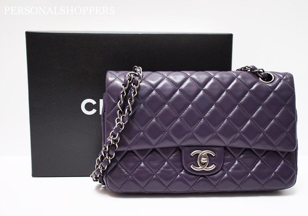 Chanel Classic Flap Bag Purple