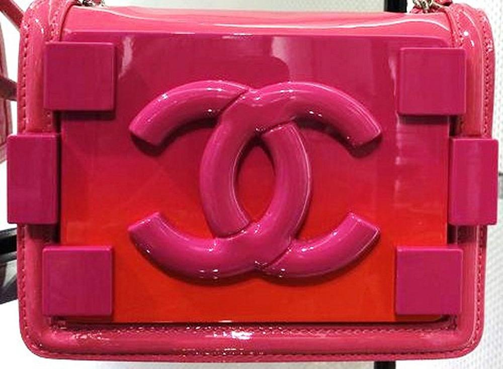 af0b27c7a0a8 Chanel Boy Brick Flap Bag - PurseBlog