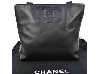 Chanel Vintage Shoulder Tote