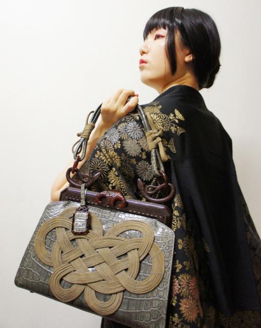 Dior Samurai Bag 1