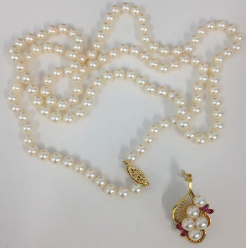 Vintage-Akoya-Pearl-Necklace