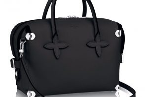 Love It or Leave It: The Louis Vuitton Garance Bag