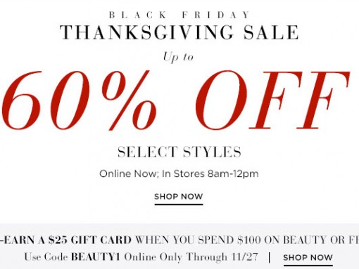 Saks-Black-Friday-Thanksgiving-Sale-2015