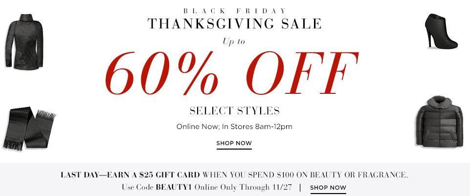 Saks-Black-Friday-Thanksgiving-Sale-2015