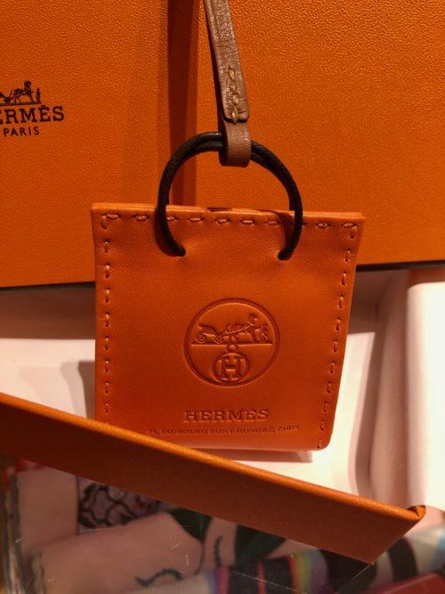 H Bag Charm